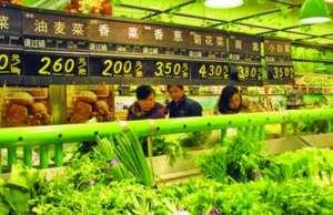 """""""双节""""来临期间 蔬菜价格小幅上涨"""